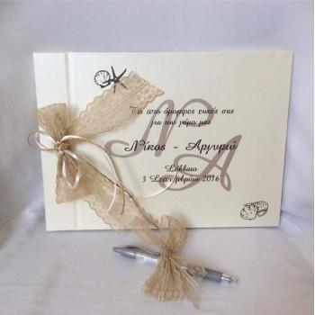Βιβλία ευχών Γάμος